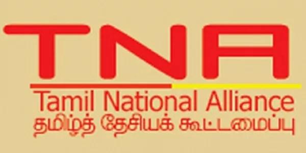 TNA 600 நம்பிக்கையில்லா பிரேரணையை தமிழ்க் கூட்டமைப்பு ஆதரிக்கும்