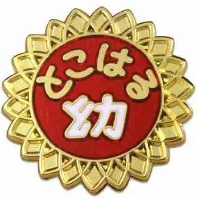 low price custom gold metal lapel pin - iLapelpin.com - low price custom gold metal lapel pin 2