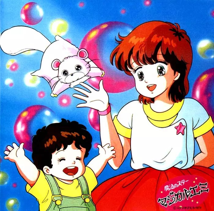 anime  MAGICA EMI Maho no Star Magical Emi  di Takashi Anno