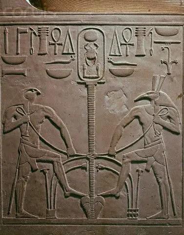 Horus contro seth