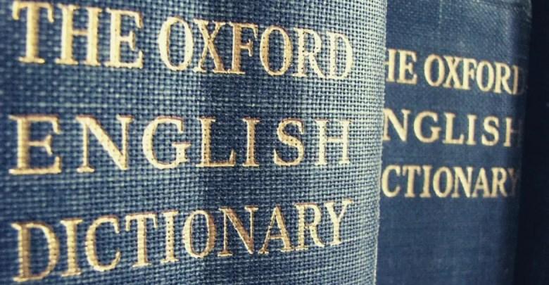 Tutti i termini cinematografici aggiunti nel Dizionario Inglese