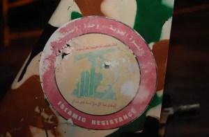 Frammento di ordigno recante le insegne di Hezbollah.