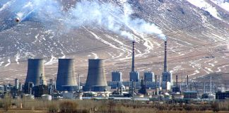 http://en.wikipedia.org/wiki/Energy_in_Iran#/media/File:Shazand_Combined-cycle_power_plant.JPG