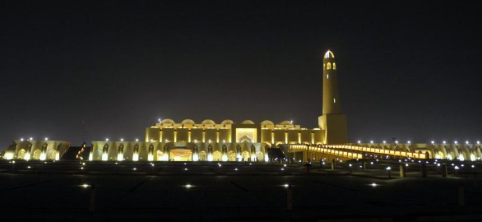 Mosque Doha foto