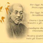 Il metodo REI-KI di guarigione del Maestro Mikao Usui