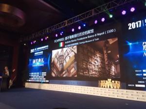 Premio Financial Cultural Heritage 4