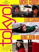 Sortie DVD  << Tokyo ! >>
