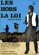 Les Hors-La-Loi, Tewfik Fares, 1968