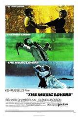 DVD «The Music Lovers»