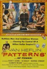 Patterns (Fielder Cook, 1956)