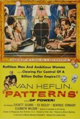 Patterns (Fielder Cook, 1956)