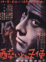 L'Ange ivre (Yoidore tenshi – Akira Kurosawa, 1948)