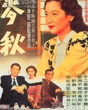 Faut-il percer le mystère Ozu ?