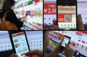 tesco-subway-virtual-store