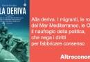 """""""Alla deriva. I migranti, le rotte del Mar Mediterraneo, le Ong"""". Camera dei Deputati, presentazione del libro di Duccio Facchini"""