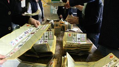 Photo of Referendum 17 aprile, Procida e il voto all'estero