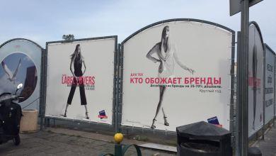 Photo of Schiaffo ai commercianti, spunta il cartellone che invita a comprare all'Outlet