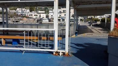 Photo of Il porto di Forio e la concessione fantasma