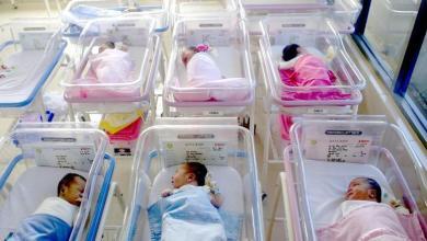 Photo of Meno nascite del 2015, diminuisce anche il numero dei morti