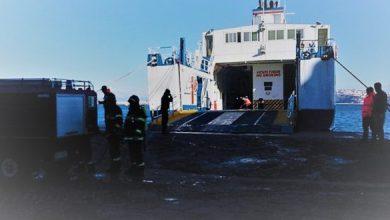 Photo of Prove antincendio nel porto di Marina Grande