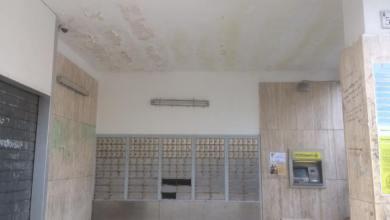 """Photo of L'ufficio postale di Forio è fatiscente, ma dal """"palazzo"""" nessuna risposta"""