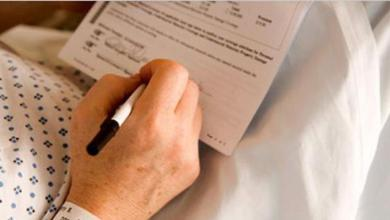 Photo of Svolta biotestamento: arriva il registro presso il Comune di Ischia