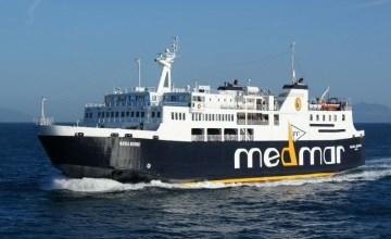 Photo of Medmar, nuova biglietteria nel cuore di Ischia