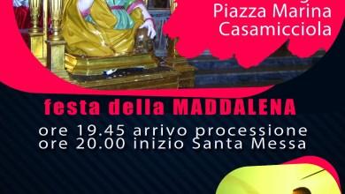 Photo of CULTO, GASTRONOMIA E DIVERTIMENTO:  CASAMICCIOLA, AL VIA FESTA DELLA MADDALENA