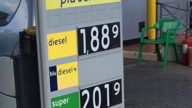 Photo of Caro carburanti, arriva la prima risposta dell'Antitrust