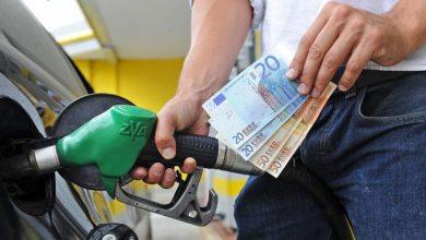Photo of Caro Carburante, l'Antitrust indaga sui prezzi