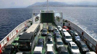 Photo of Al via oggi il divieto di sbarco