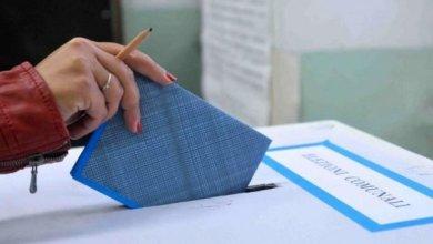 Photo of Preferenze Candidati Elezioni Comunali Casamicciola / 1