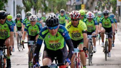 Photo of Gara ciclistica, le disposizioni di traffico a Lacco Ameno