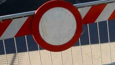 Photo of Traffico e divieto, tra petizioni e utilizzo di nuove tecnologie