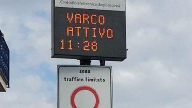 """Photo of ZTL, addio a """"Varco Attivo"""": la scritta è illegittima"""