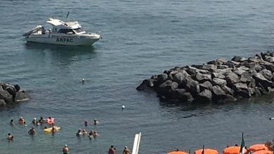 Photo of Casamicciola, controlli Arpac sul litorale