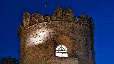 Photo of Forio, una scritta in arabo sul Torrione: così cambia il senso del luogo