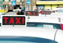 """Photo of LA CURIOSITA' Ischia, l'Asl """"sfratta"""" i taxi da Piazza degli Eroi"""