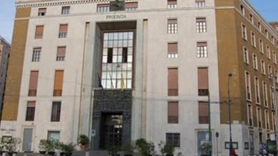 Photo of La realizzazione di una tensostruttura in via Salette sarà finanziata dalla Città Metropolitana