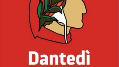Photo of Io leggo Dante per la Biblioteca, l'iniziativa dell'Antoniana per il Dantedì