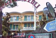 Photo of Covid 19, due nuovi positivi a Ischia: ansia per un giovane ricoverato al Rizzoli