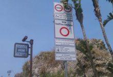 Photo of Lacco Ameno, torna la Ztl dal 30 maggio