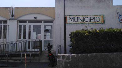 Photo of BARANO Municipio chiuso al pubblico fino al 23 ottobre