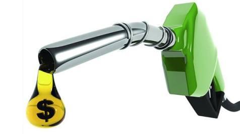 Petrobras aumenta preço da gasolina e valor atinge novo recorde 1