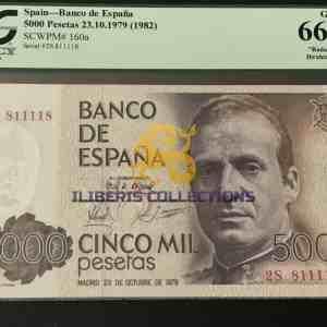 Buy Spain 5000 Pesetas Radar