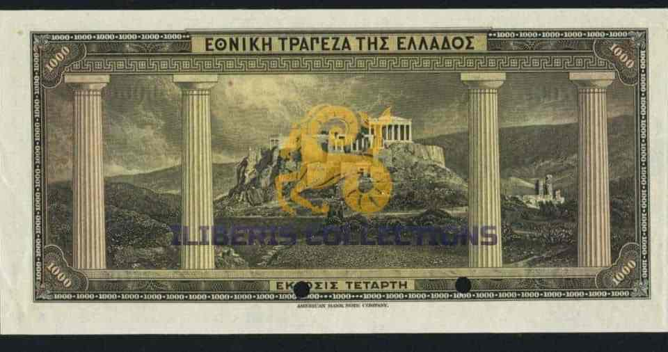 1000 Drachmai 1923-2