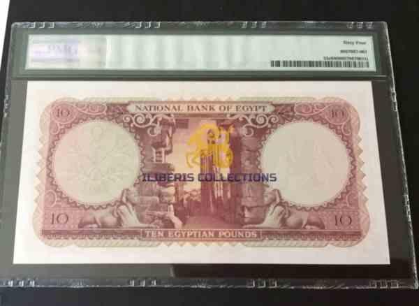 Egypt 10 Pounds 1952-60 back