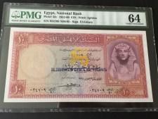 Egypt 10 Pounds 1952-60