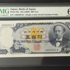 Japan 500 yen 1969