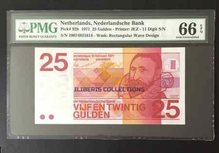 Netherlands 25 Gulden 1971